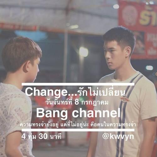 Change The movie