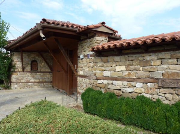Jour 12 - Arbanassi portail