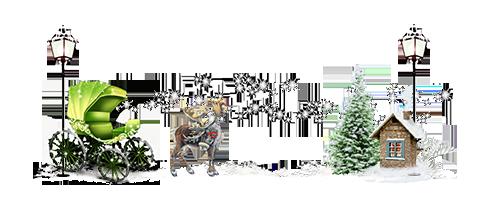Barres séparations Noël