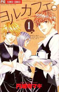 Night Café – My Sweet Knights chez Kaze