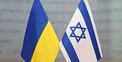 Ukraine-israel-copie-1.jpg
