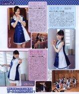 Scans 09/05/2015