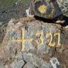 CROIX FRONTIERE NUMERO 327
