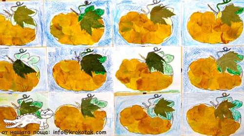 Une citrouille faite de feuilles