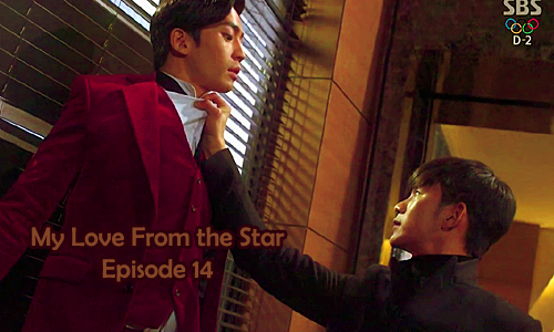 My Love From the Star - Episode 14