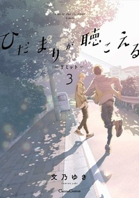 Découvrez le top 20 des meilleures séries Boy's Love 2021 !