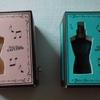 Les 2 boîtes à musique Noël