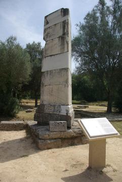 Olympie - base de la statue de la Victoire