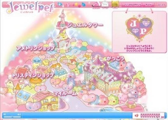 20081002_webgurumi10