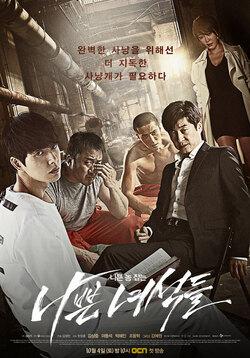 Planning drama : Octobre 2014