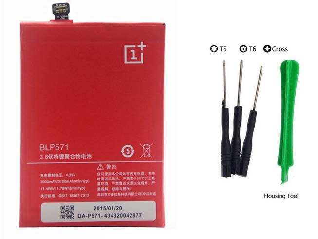 LG BLP571 voor ONEPLUS ONE 1+ A0001