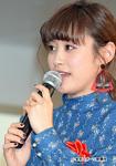Ai Takahashi 2014