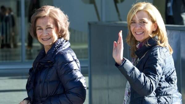 Les 80 ans de la Reine Sofia d'Espagne