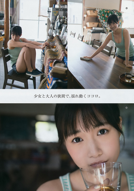 Magazine : ( [Young Gangan] - 2017 / N°11 - Mio Tomonaga & Mami Kamura Staring )