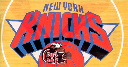 New York Knicks vs. Chicago Bulls - 13 mai 96 - Conf. SF - Game 4