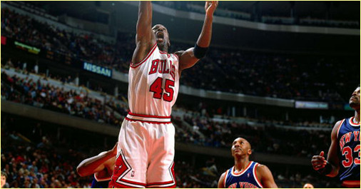 Chicago Bulls vs. New York Knicks - 16 avril 1995