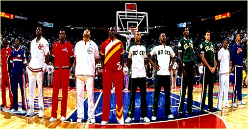 All-Star Game Charlotte - 10 février 1991