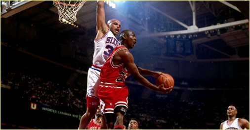 Philadelphia 76ers vs. Chicago Bulls - 8 mars 1992