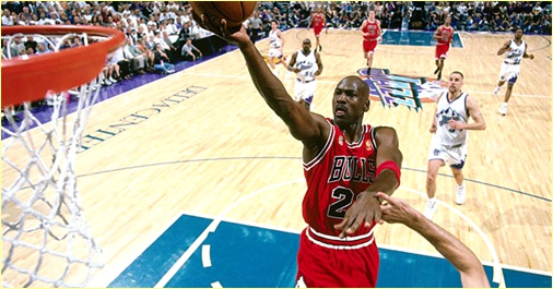 Utah Jazz vs Chicago Bulls - 8 juin 1997 - Finals Game 4