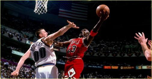 Chicago Bulls vs. Utah Jazz - 3 juin 1998 - Finals Game 1
