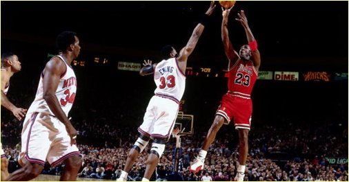 Chicago Bulls vs. New York Knicks - 21 janvier 1997