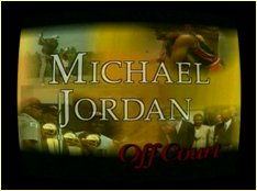 Michael Jordan Off Court