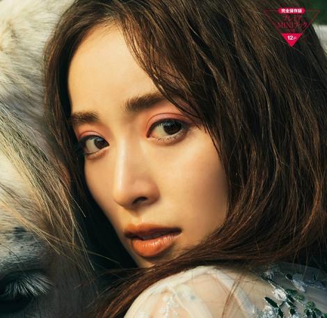 Magazine : ( [FRIDAY] - 10/04/2020 - Rika Izumi, Rio Yoshida, Yume Hayashi, Futa Sakaguchi, Nene Shida, Anna Hongo & Lily Hondo )