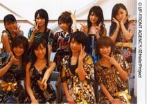 "Galerie Photos ""Onna ni Sachi Are"""