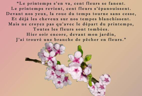 Citation de Man Giac