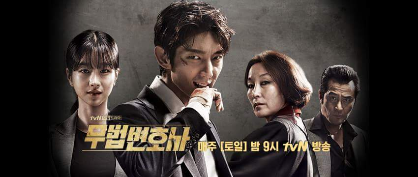 Lawless Lawyer [ K drama ]