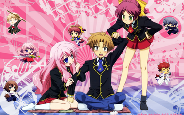 Baka to Test to Shoukanjuu s1 et 2