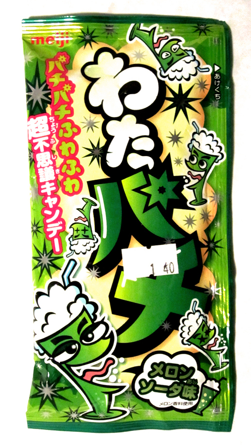 わたパチメロン[Wata Pachi Melon]