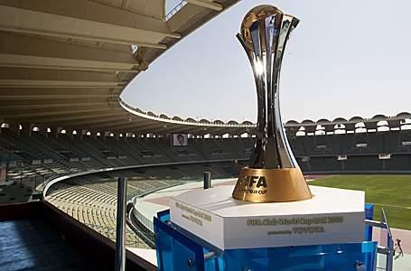 La Mascout : symbole du mondial des club au Maroc