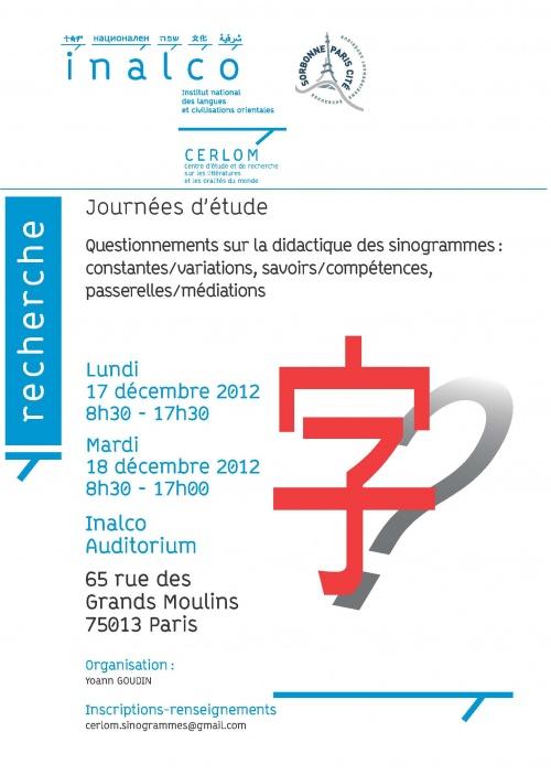 Questionnements sur la didactique des sinogrammes-17 et 18 décembre 2012