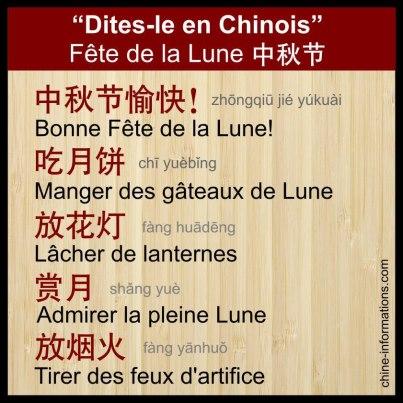 Fete chinoise de la lune-2012
