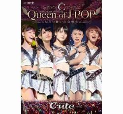 Cover Queen of J-POP ~Tadori Tsuita Onna Senshi~