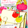 ever-after-high-magazine-N°1-panini-kids-Exclusivity-French-page (3)