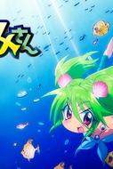 629168-namiuchigiwa_no_muromi_san