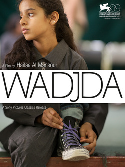 Wadjda - film de Haifaa Al-Mansour (2012)