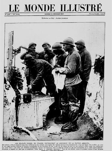 18#-Février / Mars 1917
