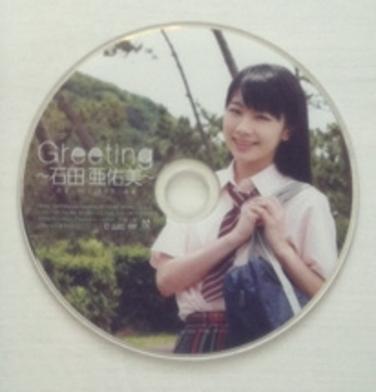 DVD Solo : AYUMI in GUAM