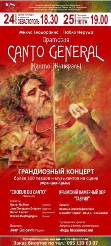 affiche Crimée