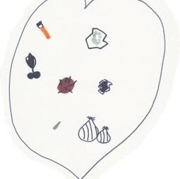 Amina - le mauvais coeur [800x600]