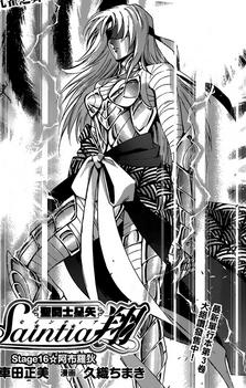 XI - Armure du Paon (Pavo Cloth)