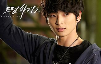 # 11 : Drama Coréen