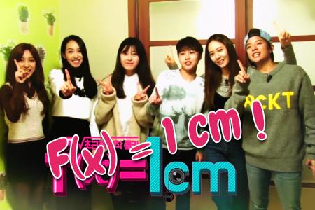 F(x) = 1 cm dernier épisode
