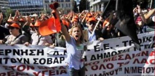 Grèce : signez la pétition