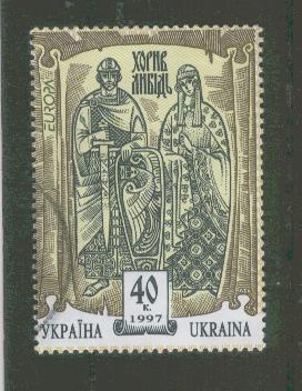 ukraineeuropa1997.jpg