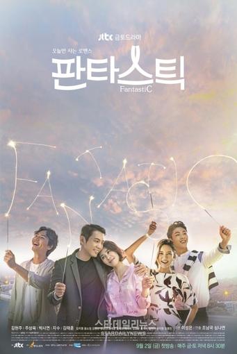 TFDA #8 - Les plus belles affiches de dramas