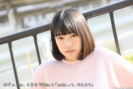 WEB Magazine : ( [Young Jump ( exclusive WEB )] - |Young Jump - 2017 / N°32 [GAL-CON ONLINE / 107th/第107回] - Mimu Kasai ( 12 PICS )| )